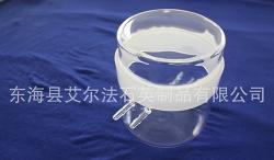 武汉光催化反应瓶