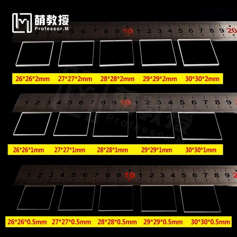 武汉JGS2耐高温石英玻璃片1-5mm