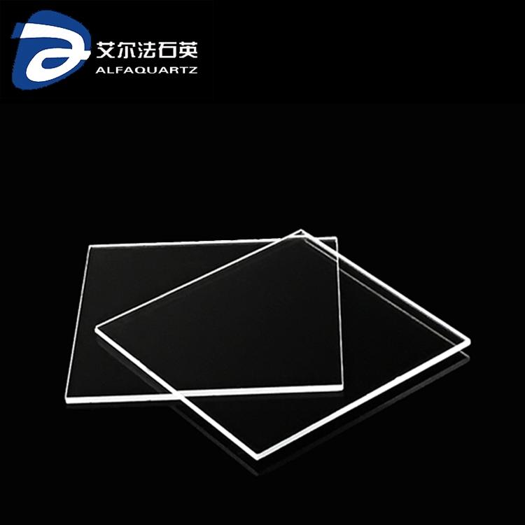 武汉蓝宝石玻璃窗口片