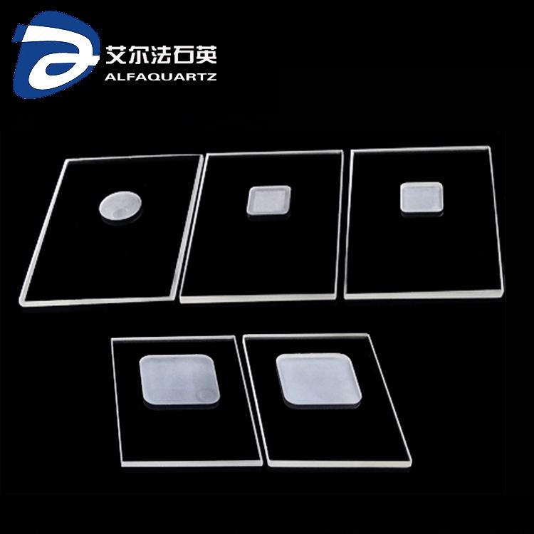 武汉石英玻璃XRD样品槽载玻片盖板